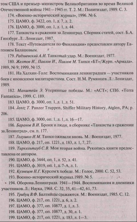 договор о намерениях заключить договор двуязычный русско