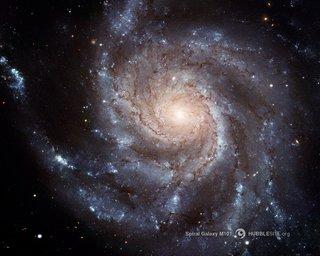 Галактика с несколькими рукавами